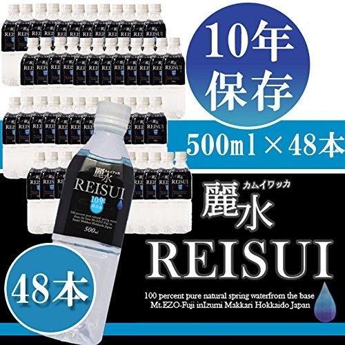 【10年保存水】ミネラルウォーター「カムイワッカ麗水500ml×48本セット」