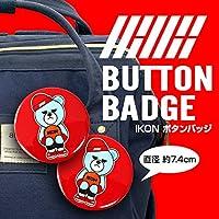 iKON (アイコン) グッズ - YG BEAR Ver. BUTTON (YG ベア 缶バッジ)