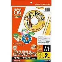 コクヨ インクジェット用 ラベルシール CD-R・DVD用 6面 10枚 KJ-C111-10
