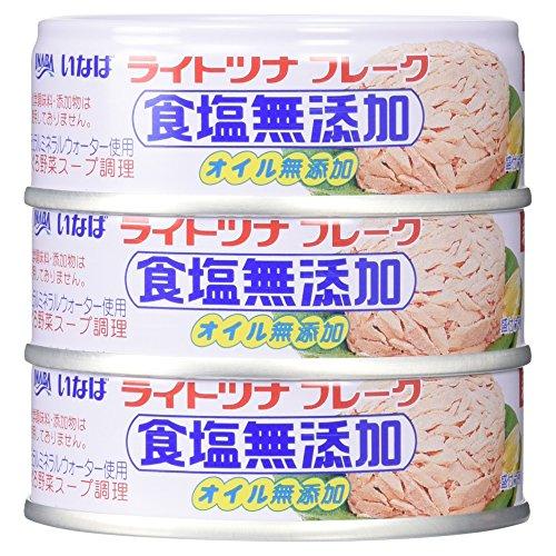 いなば ライトツナ食塩・オイル無添加 3缶