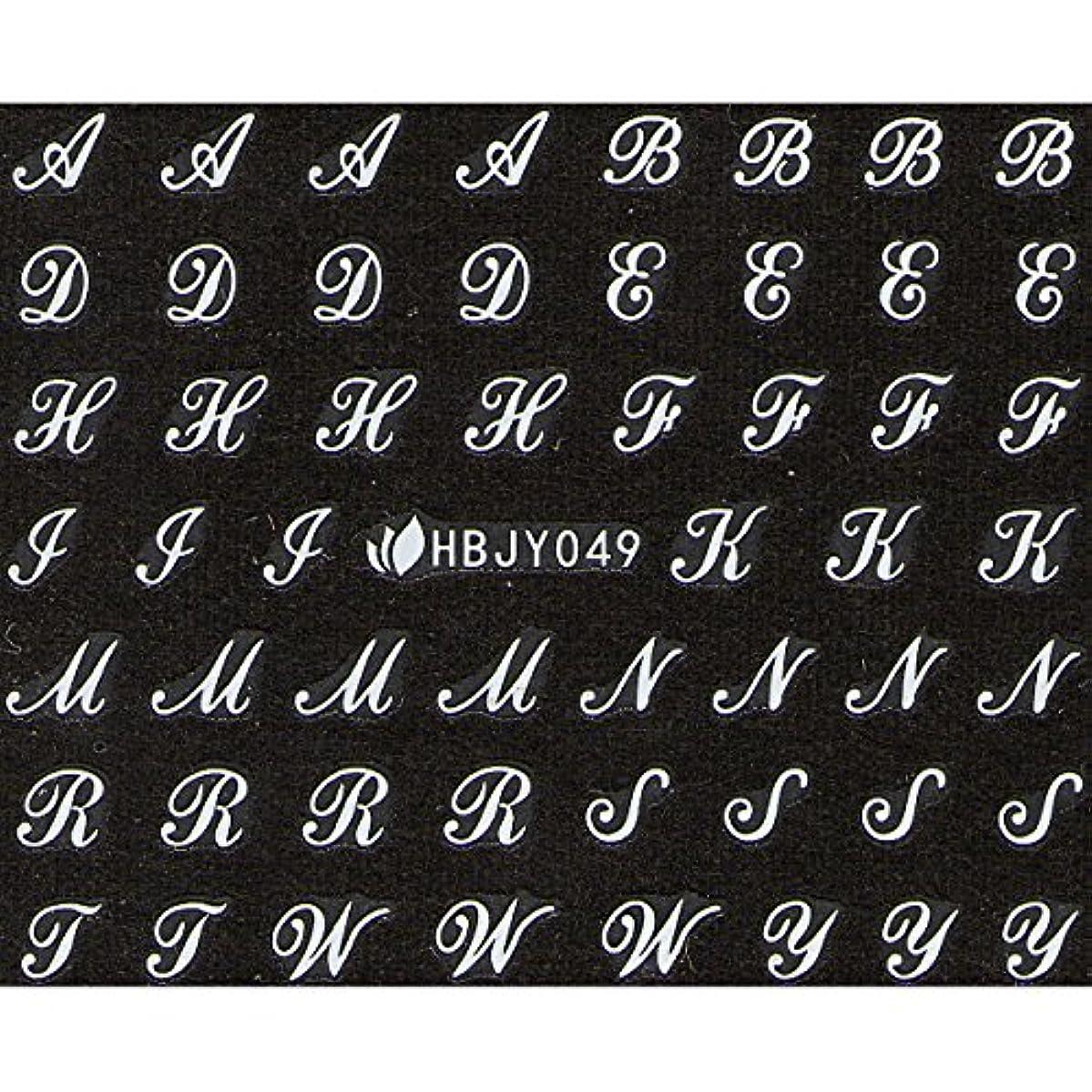 渦可聴分離するネイルシール アルファベット 文字 ブラック/ホワイト 選べる40種 (ホワイトWP, 15)