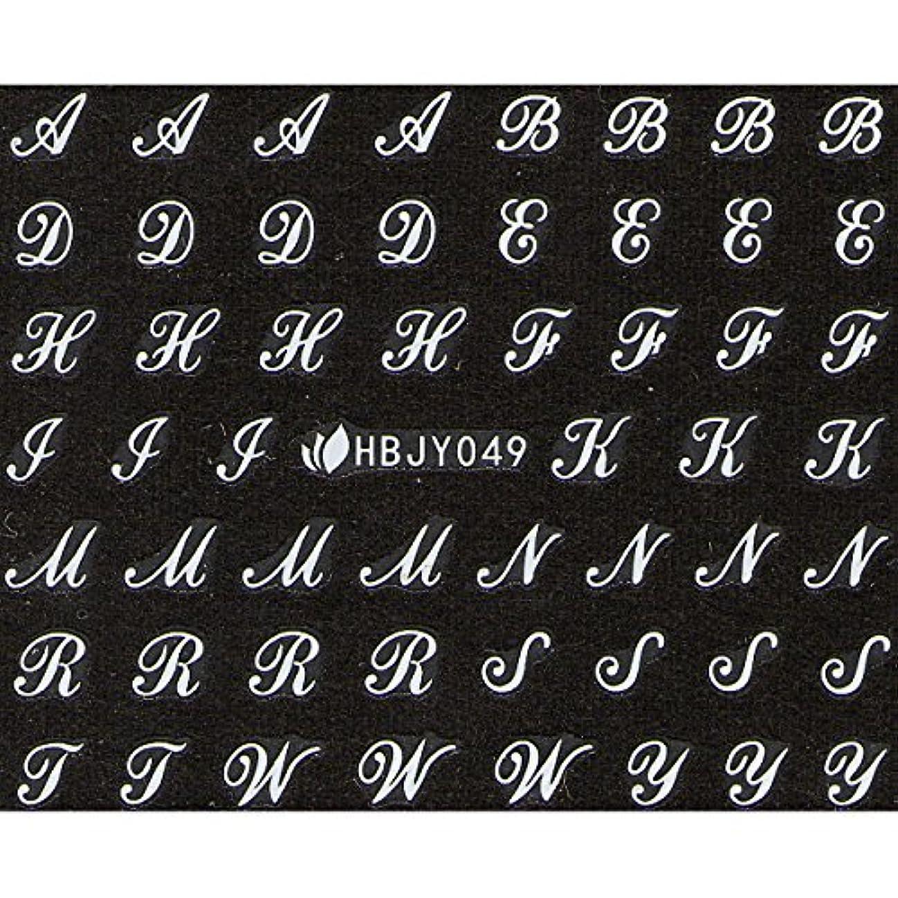 教科書拍手ローマ人ネイルシール アルファベット 文字 ブラック/ホワイト 選べる40種 (ホワイトWP, 15)