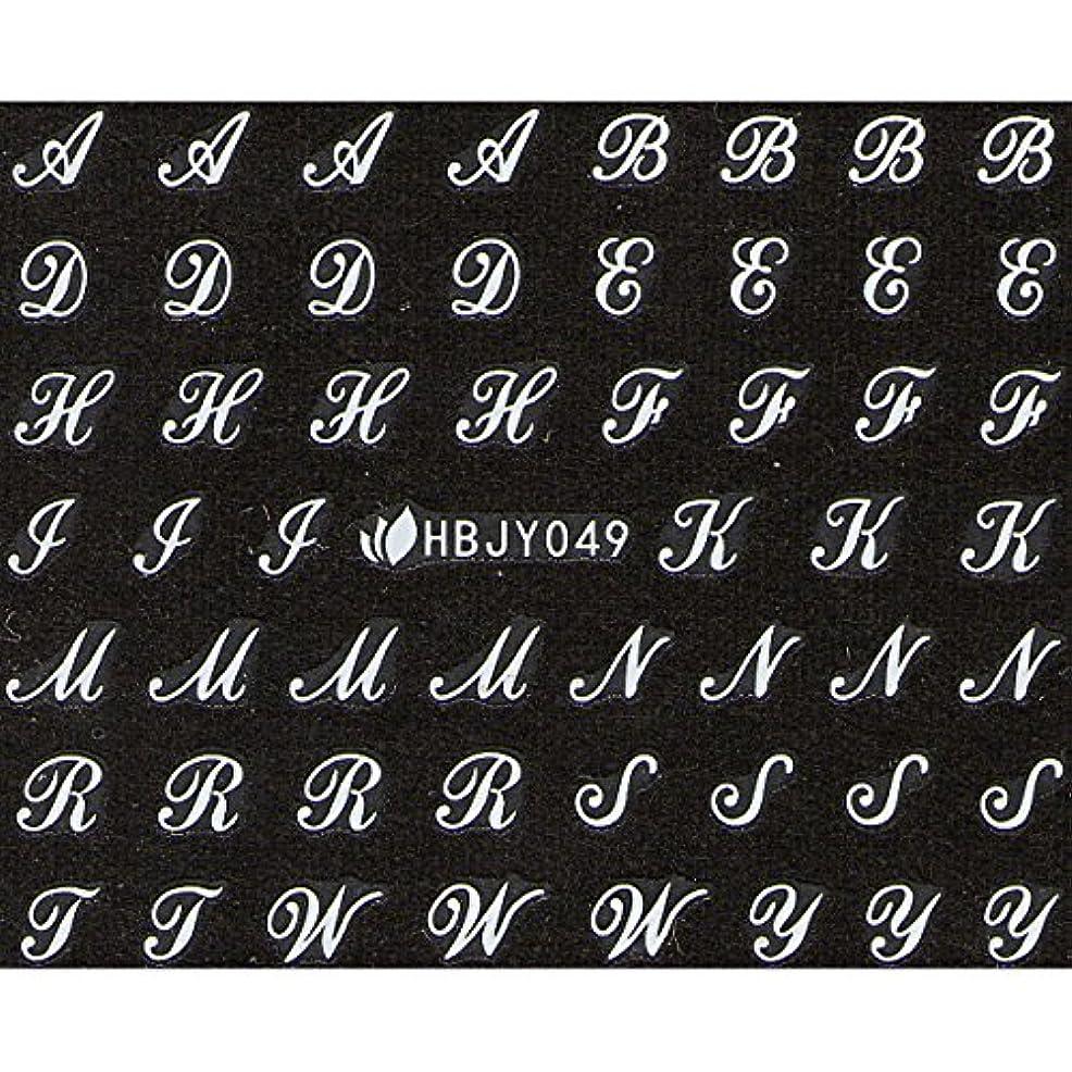静かな言う笑いネイルシール アルファベット 文字 ブラック/ホワイト 選べる40種 (ホワイトWP, 15)