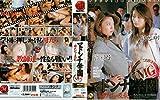 マドンナ学園~母たちの反乱~紫彩乃/菊池エリ [DVD]