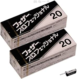 【2個セット】フェザープロフェッショナルブレイド 20枚入 PB-20