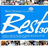 Best Drama OST Collection Vol.2 - Best 30 (2CD)(韓国盤) 画像