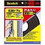 3M スコッチ 戸あたりテープ 玄関ドア用・室内ドア用・浴室用