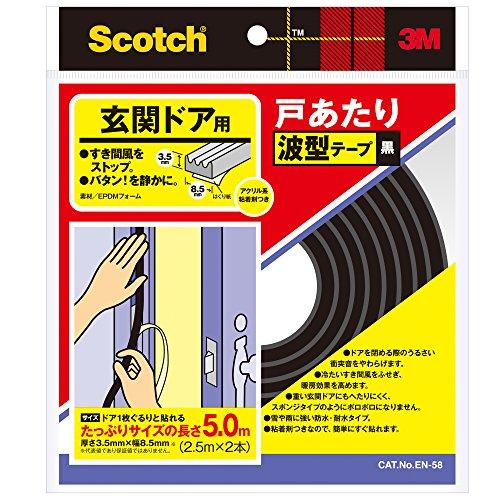 スリーエムジャパン 玄関ドア戸あたりテープ 波型 黒 EN-58