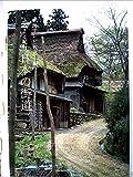 日本の街道—ふるさと紀行 (1980年)