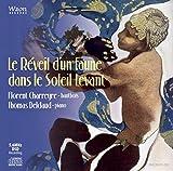 日出ずる処、牧神の目覺め。 (Le Réveil d'un Faune dans le Soleil Levant / Florent Charreyre - hautbois | Thomas Delclaud - piano) 画像