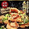 国産和牛ホルモン/特製塩ダレ 300g(2-3人前)/和歌山市の風来坊/ホルモン焼