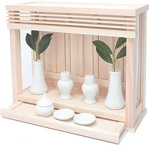 神棚の里 箱宮神棚 神楽ミニ 純日本製箱型モダン神棚