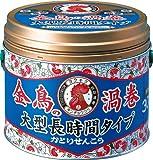 金鳥の渦巻 大型 30巻 (缶) (防除用医薬部外品)