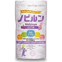 ノビルン 子供 成長 身長 サプリ カルシウム ビタミン アルギニン 栄養 60粒 ぶどう