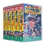 西部劇 パーフェクトコレクション DVD50枚組 セット 3