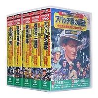 西部劇 パーフェクトコレクション DVD50枚組(収納ケース付)セット 3