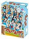 NMB48 げいにん 3 Blu-ray BOX (本編3枚 特典ディスクBD1枚)