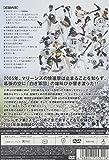 BUILDING OUR DREAM ! 2005 千葉ロッテマリーンズ激闘録 [DVD] 画像