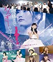 NMB48 渡辺美優紀卒業コンサート in ワールド記念ホール ~最後までわるきーでゴメンなさい~ Blu-ray