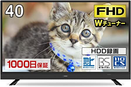 maxzen 40V型 地上・BS・110度CS フルハイビジョン液晶テレビ 外付けHDD録画機能 裏番組録画機能搭載 ダブルチューナー メーカー1000日保証 J40SK03