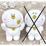 ドラえもん ホワイトBIGぬいぐるみ GOLD 2017 A 単品【ラウンドワン限定】