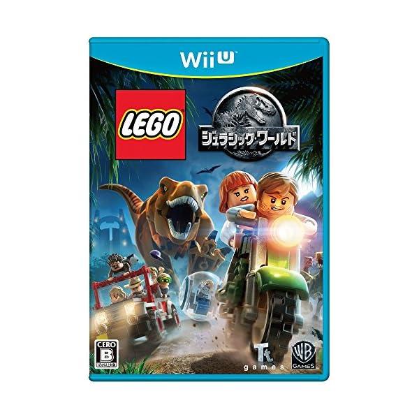 LEGO (R) ジュラシック・ワールド - W...の商品画像