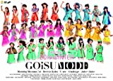 Hello! Project 2014 WINTER ~GOiSU MODE~ [DVD]