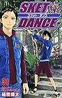 SKET DANCE 第31巻