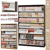 国産 大容量 コミックラック 段差式 漫画1078冊 収納本棚 DVD収納ラック 壁面収納 幅119㎝タイプ(ナチュラル)