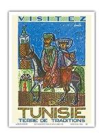 訪問チュニジア - 伝統の国 - ビンテージな世界旅行のポスター によって作成された ハテム・エル・メッキ c.1954 - アートポスター - 23cm x 31cm