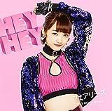 HEY HEY ~Light Me Up~(実生盤)(初回生産限定盤)