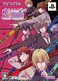 アブナイ恋の捜査室 ~Eternal Happiness~ 豪華版 - PS Vita
