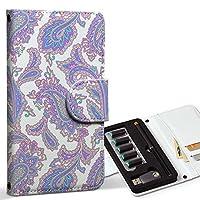 スマコレ ploom TECH プルームテック 専用 レザーケース 手帳型 タバコ ケース カバー 合皮 ケース カバー 収納 プルームケース デザイン 革 ペイズリー 模様 紫 009800