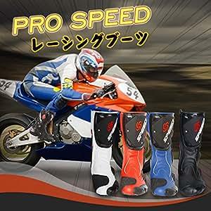 レーシングブーツ プロテクトスポーツブーツ 全3色