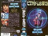 ビデオゲーム Best Deals - ビデオゲームを探せ! [VHS]