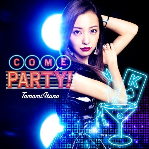 COME PARTY! (初回限定盤TYPE-A)(多売特典付き)