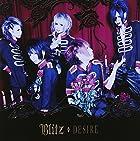 DESIRE [通常盤](CD)(在庫あり。)