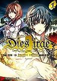 Dies irae ~Amantes amentes~ 1<Dies irae> (電撃コミックスNEXT)