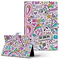 MediaPadT17.0 Huawei ファーウェイ MediaPad メディアパッド タブレット 手帳型 タブレットケース タブレットカバー カバー レザー ケース 手帳タイプ フリップ ダイアリー 二つ折り ラブリー 音符 音楽 カラフル t170-005696-tb