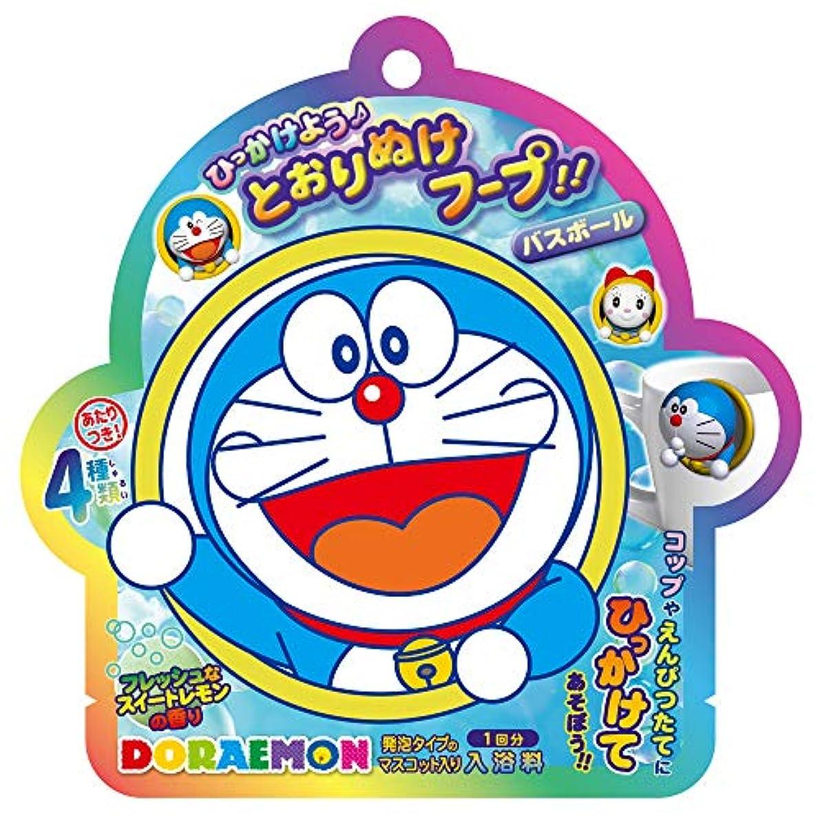 注入する剃る通りドラえもん 入浴剤 バスボール とおりぬけフープ おまけ付き スイートレモンの香り 60g OB-DOB-5-01