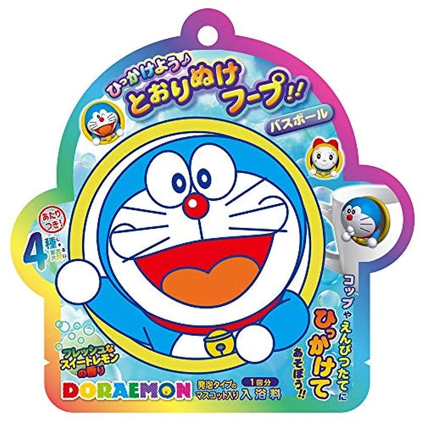 オーロック。重くするドラえもん 入浴剤 バスボール とおりぬけフープ おまけ付き スイートレモンの香り 60g OB-DOB-5-01