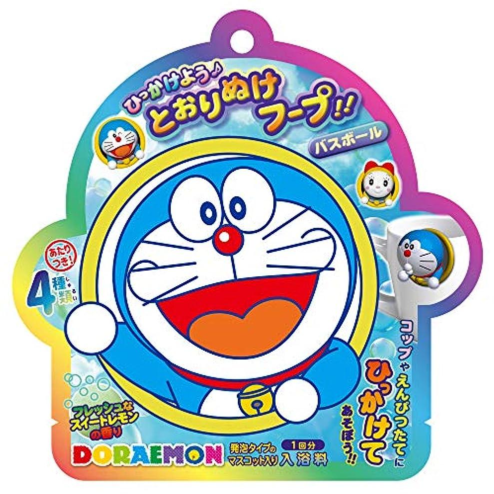 外観子孫独裁ドラえもん 入浴剤 バスボール とおりぬけフープ おまけ付き スイートレモンの香り 60g OB-DOB-5-01