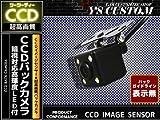 高画質 CCD バックカメラ 暗視 超小型 角度調整 ガイドライン無/LED 赤外線 車 鏡像 ブラック黒 後方 夜間