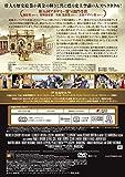 クレオパトラ(3枚組) [DVD] 画像