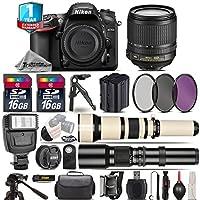Holiday Saving Bundle for D7200 DSLR Camera + 650-1300mm Telephoto Lens + 18-105mm VR Lens + 500mm Telephoto Lens + Backup Battery + 1yr Extended Warranty + Flash - International Version