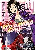アイドルマスター シンデレラガールズ WILD WIND GIRL【電子特別版】 1 (少年チャンピオン・コミックス エクストラ) 画像