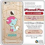 apple iPhone6Plus iPhone6sPlus 5.5インチ SoftBank au docomo 共通 ケースカバー 【iphone6plus-tzun09cl:ユニコ09】【手塚治虫ワールド】【プリントタイプ:A】【海外発送不可】【キャラクター】iPhone6sPlusケース 9031