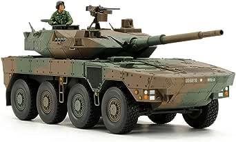 タミヤ 1/48 ミリタリーミニチュアシリーズ No.96 陸上自衛隊 16式機動戦闘車 プラモデル 32596
