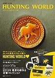ハンティングワールド HUNTING WORLD 2013 Spring/Summer COLLECTION (e-MOOK 宝島社ブランドムック)