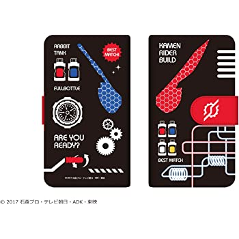 平成仮面ライダーシリーズ 仮面ライダー ビルド ダイアリースマホケース for マルチサイズ Mサイズ 05